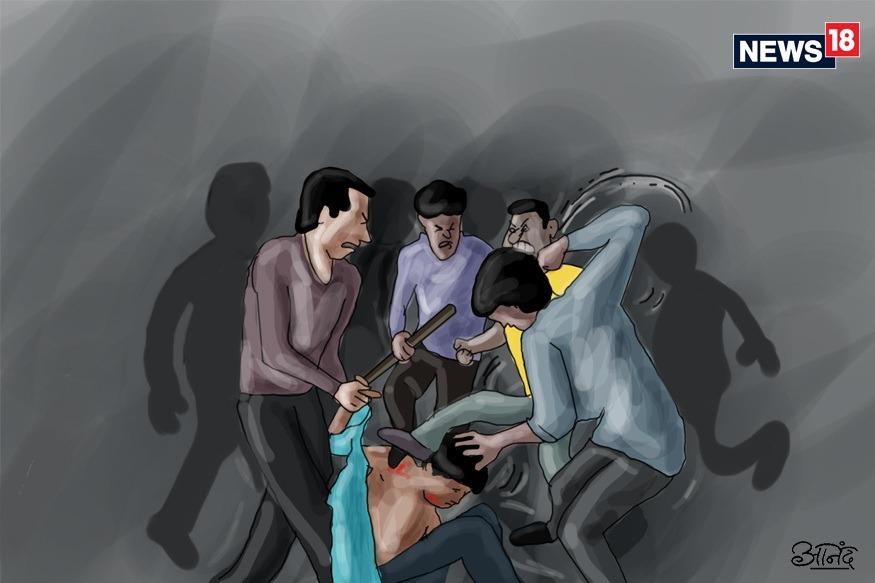 Mob Lynching : रस्त्यावर शौचास बसल्यामुळे दोन दलित मुलांची समूहाने केली हत्या