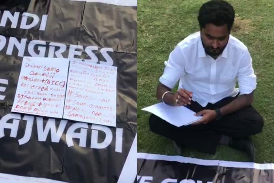 काँग्रेस कार्यकर्त्याने सोनियांना रक्ताने लिहिलं पत्र, महाराष्ट्रात 'या' पक्षाबरोबर आघाडी नको!