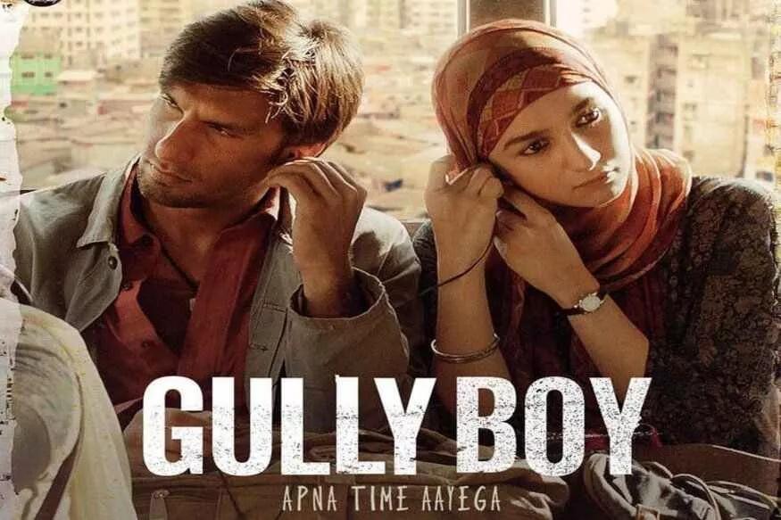Oscar Award : 'अपना टाइम आ गया', भारतातून 'Gully Boy' मिळालं तिकीट