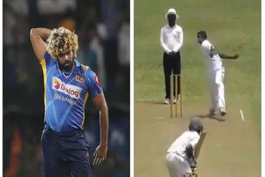 क्रिकेटला मिळाला मलिंगाचा डुप्लिकेट! यॉर्करचा VIDEO पाहून व्हाल हैराण