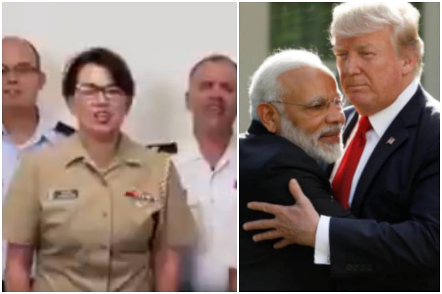 VIRAL VIDEO ट्रम्प-मोदींच्या 'दोस्ती'साठी अमेरिकन दूतावासाने गायलं हे धम्माल हिंदी गाणं