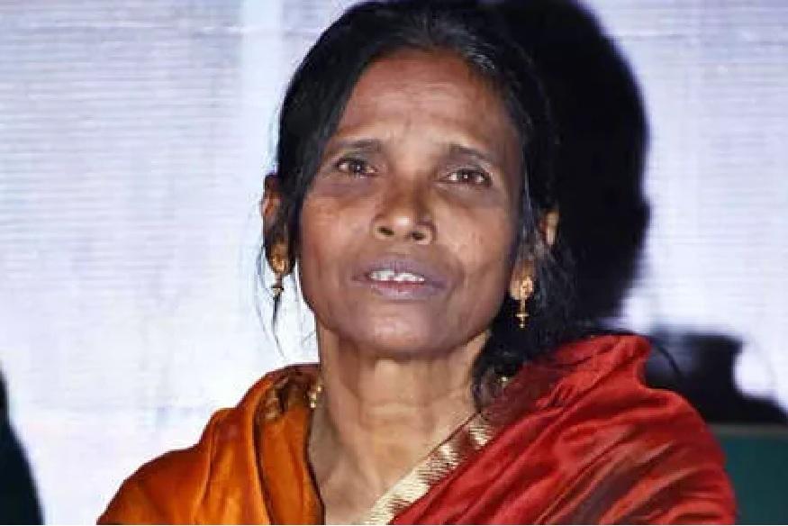 VIDEO :...कभी डरते नही! रानू मंडल यांनी लतादीदींच्या सल्ल्यानंतरही गायलं त्याचं गाजलेलं गाणं
