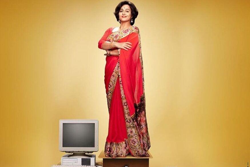 Shakuntala Devi Teaser- 'वर्ल्ड रेकॉर्ड' केलेल्या या असामान्य व्यक्तीची भूमिका साकारणार विद्या बालन