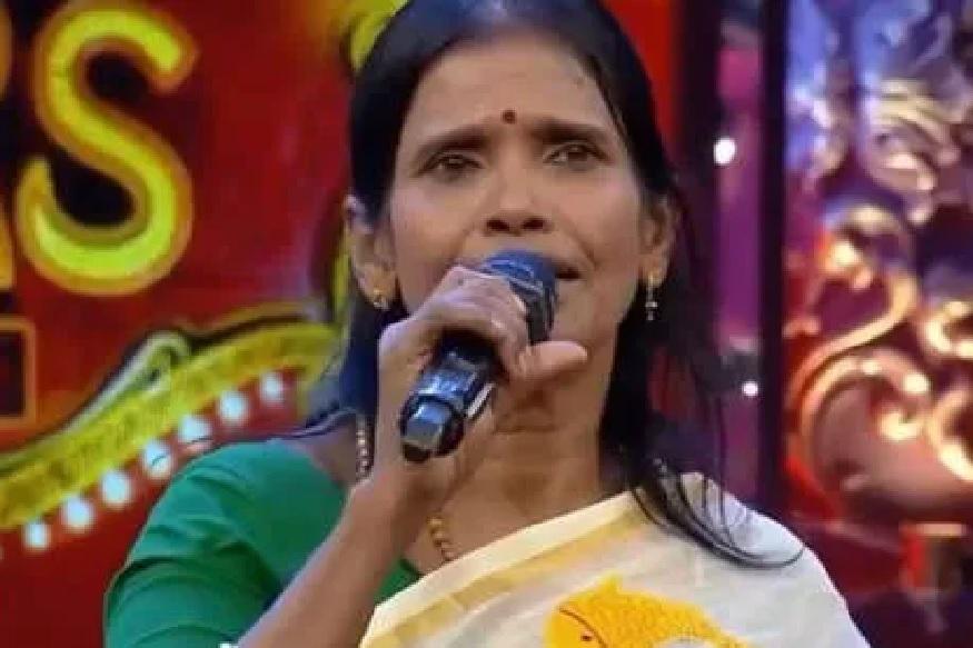 VIRAL VIDEO : गाण्यानंतर आता रॅम्पवरही रानू मंडलचा जलावा