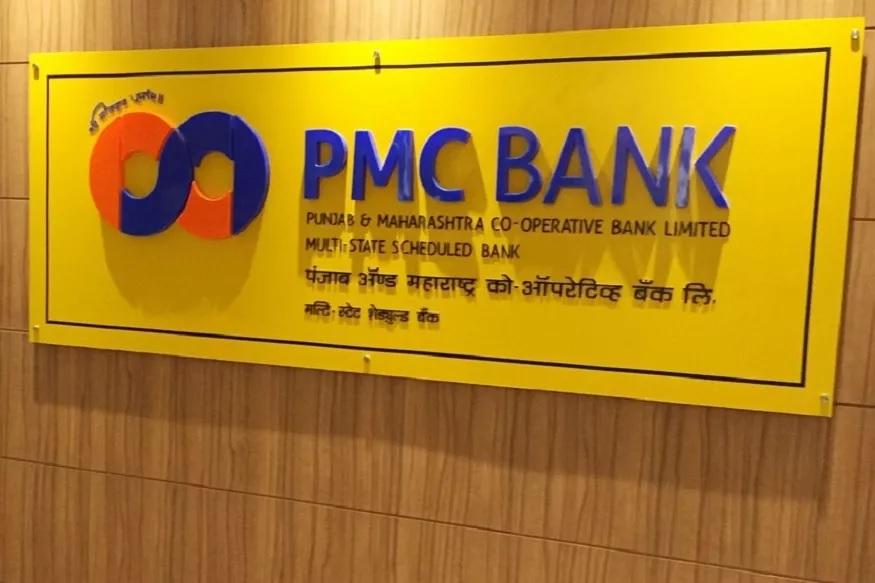 PMC बँक घोटाळा : बँकेचे माजी MD जॉय थॉमस यांना अटक