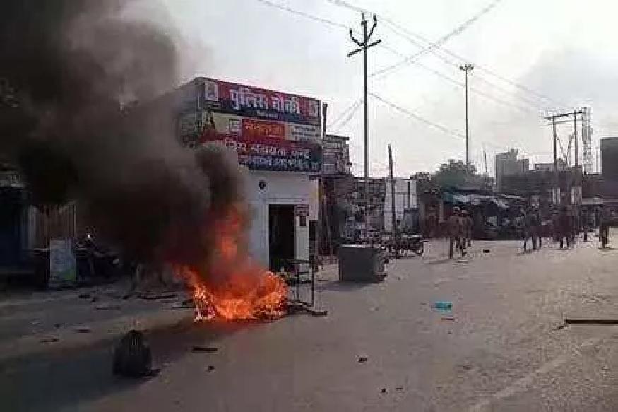 भाजप नेत्याच्या हत्येनंतर उसळला आगडोंब, पोलीस स्टेशनही पेटवलं