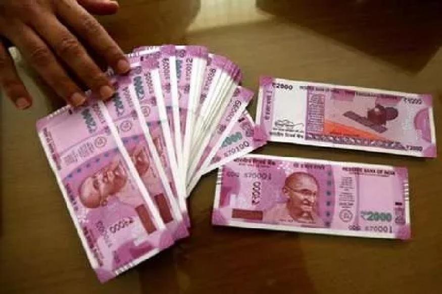 नोटबंदीची 3 वर्षं : 2 हजार रुपयांच्या नोटांबद्दलची सगळ्यात मोठी बातमी