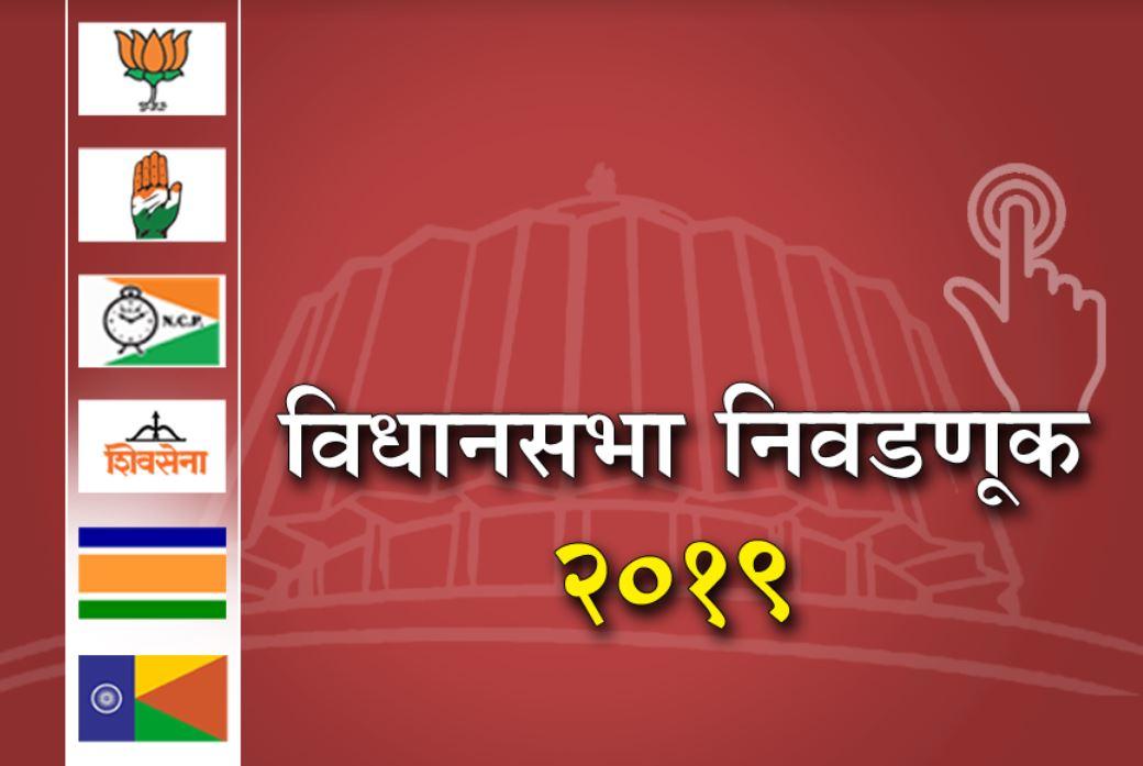 EXCLUSIVE : महाराष्ट्रात का लागली राष्ट्रपती राजवट? 'तो' अहवाल 'न्यूज18 लोकमतच्या' हाती