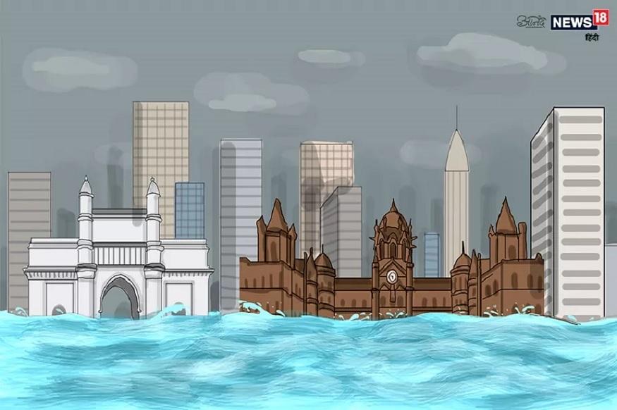 सावधान! भारतातील ही शहरं बुडताना पाहिलं सध्याची पिढी, यात मुंबईच्याही नावाचा उल्लेख
