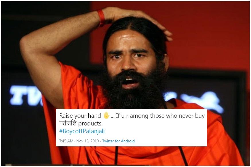 बाबा रामदेव आंबेडकरांना म्हणाले 'वैचारिक दहशवादी'; Twitter वर ट्रोल, पतंजलीविरोधात हॅशटॅग ट्रेंडिंग