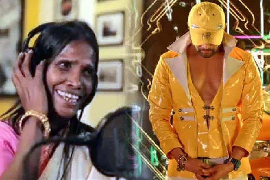 YouTube वर हंगामा, रानू मंडल आणि हिमेश रेशमियाचं 'हे' नवं गाणं एकदा ऐकाच