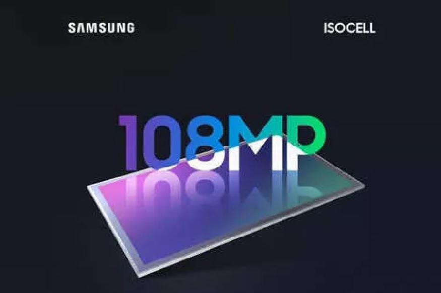 108 MP कॅमेरा सेंसर आणि 8K व्हिडिओ रेकॉर्डिंग फिचर्ससह लवकरच लाँच होणार Samsung Galaxy S11