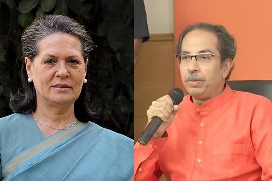 BREAKING : महाराष्ट्राच्या राजकारणाची मोठी बातमी, सरकार स्थापनेबद्दल काँग्रेसने दिले संकेत