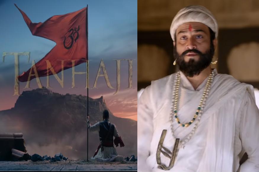 'तानाजी' चित्रपटाला संभाजी ब्रिगेडचा विरोध, 'या' दृश्यांबद्दल मागितला खुलासा