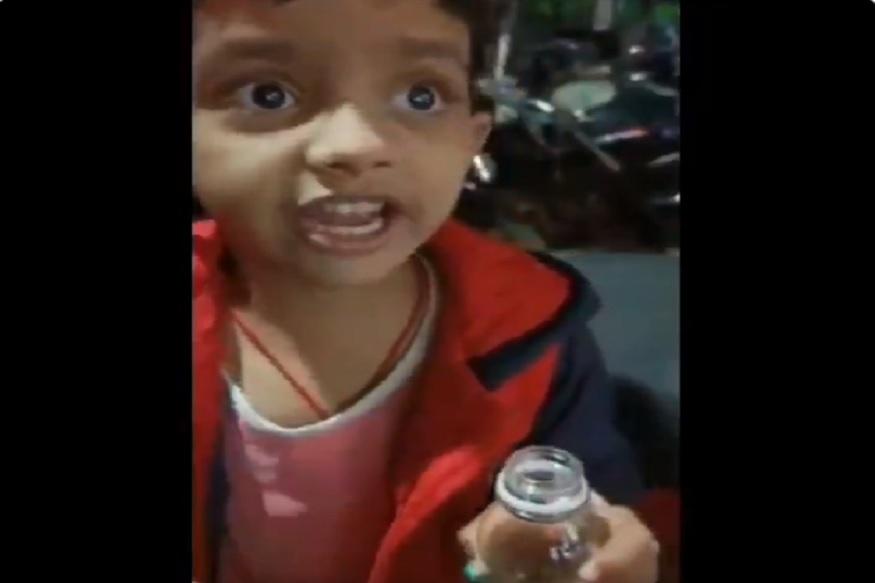 VIRAL VIDEO शाळेतून सुटका हवी असणारी ही चिमुरडी म्हणतेय... 'मोदी को तो एक बार हराना ही पड़ेगा'