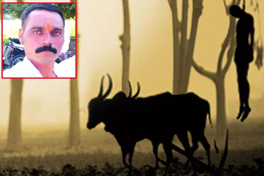 उभं पीक गेलं वाया, डोक्यावर कर्जाचा डोंगर.. तरुण शेतकर्याची आत्महत्या
