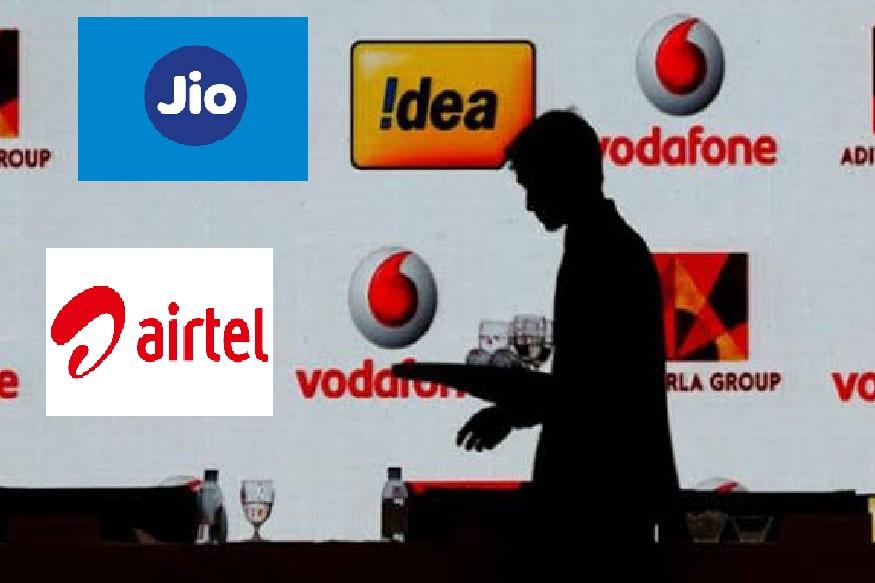 Jio, Vodafone-Idea, Airtel चा ग्राहकांना दणका, जाणून घ्या रिचार्ज किती महागले