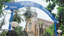 लाॅच्या परीक्षेत पुरवणी बंदीचा मुंबई विद्यापीठाचा फतवा, विद्यार्थिनींची कोर्टात धाव