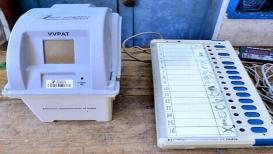 गुजरात निवडणुकीमध्ये VVPAT पडताळणीची काँग्रेसची याचिका कोर्टाने फेटाळली