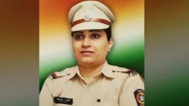 गेल्या दीड वर्षापासून महिला पोलीस अधिकारी बेपत्ता