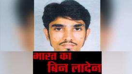 आयएमचा दहशतवादी अब्दुल कुरेशीला अटक, दिल्ली पोलिसांची मोठी कामगिरी