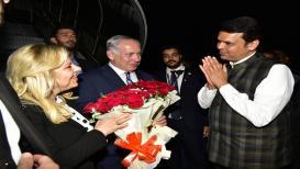 इस्त्रायलचे पंतप्रधान नेतन्याहू मुंबई दाखल ; मुख्यमंत्र्यांनी केलं मराठमोळं स्वागत