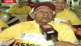 मॅरेथॉनमध्ये धावले 105 वर्षांचे आजोबा!