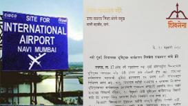 नवी मुंबई विमानतळाचं मोदींच्या हस्ते भूमिपूजन; निमंत्रण नसल्यानं शिवसेना दाखवणार काळे झेंडे