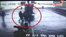तुर्भे स्टेशनवरील विनयभंगाचा प्रकार सीसीटीव्हीत कैद; आरोपी गजाआड