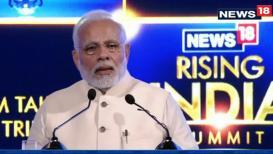 #News18RisingIndia : रायझिंग इंडिया म्हणजे लोकांचा आत्मविश्वास वाढवणे -पंतप्रधान मोदी