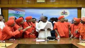 कर्नाटकात लिंगायत समाजाला स्वतंत्र धर्माचा दर्जा