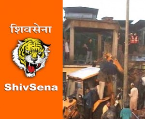 sena on thane bulding collaps