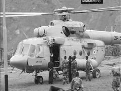 utrakhand helicopter