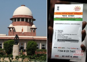 sc on aadhar card