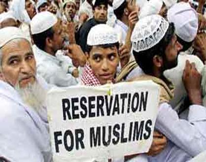 muslim in goverment job