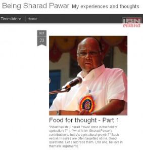 pawar blog new