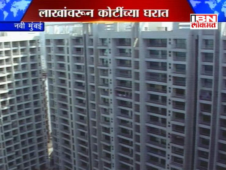 navi mumbai home rate