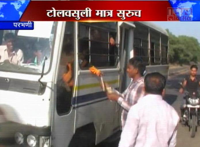 435 parbhani toll news