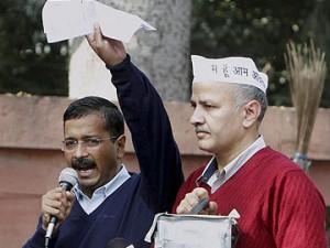 aap vs delhi police 345643