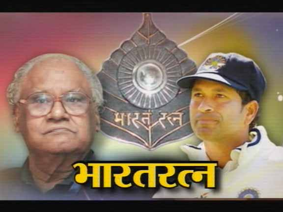 sachin And CNR Rao