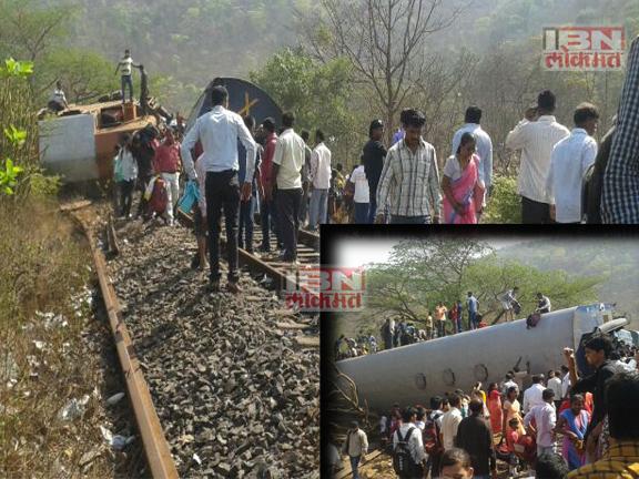 दिवा - सावंतवाडी पॅसेंजरला अपघात, 22 जणांचा मृत्यू
