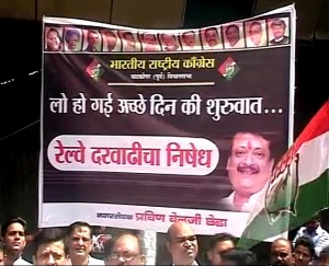 5congress_protest