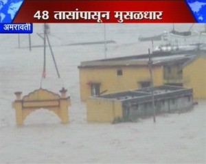 amravati_rain