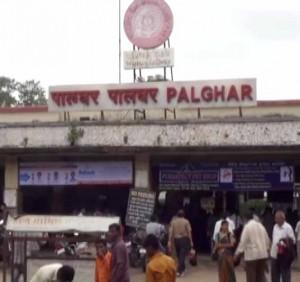 new_palghar