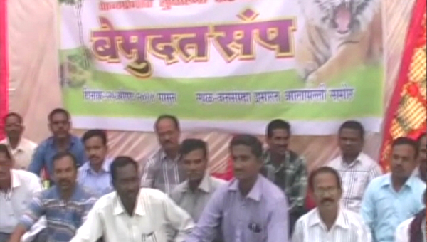 Bhandara Strike