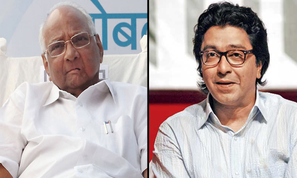Sharad Pawar And Raj thakre