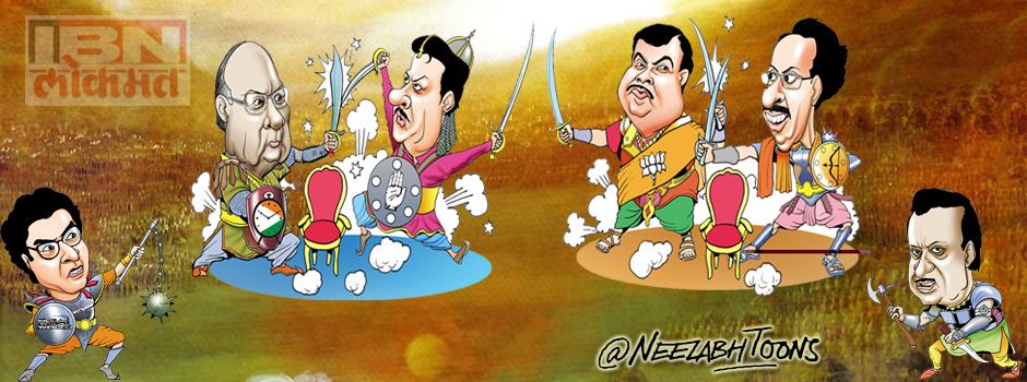 neelabhtoons_maharashtra election