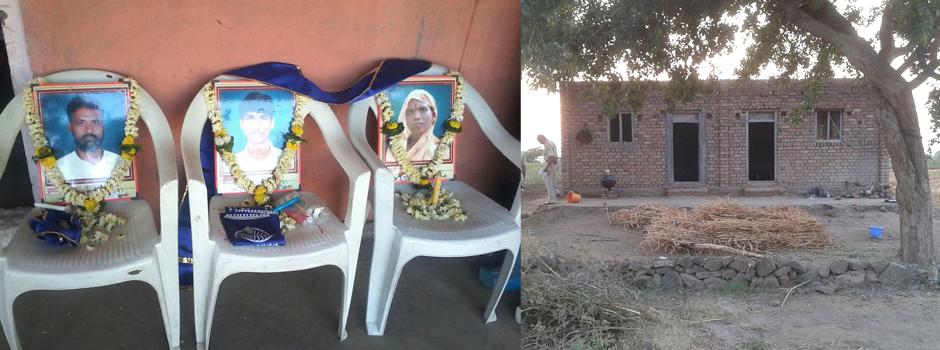 pathardi dalit murder case