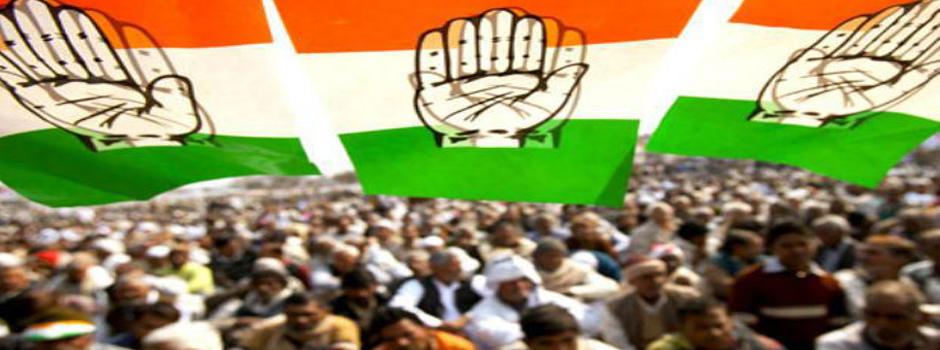 congress membership campaign