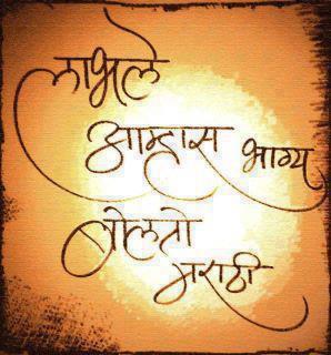 marath_blog